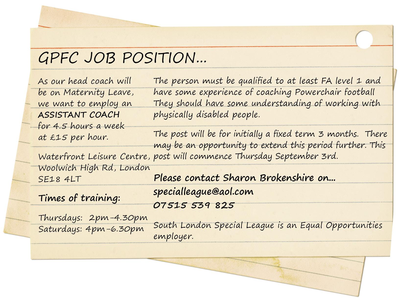 GPFC Job Vacancy